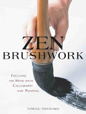 Zen Brushwork PDF