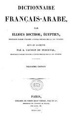 Dictionnaire français-arabe
