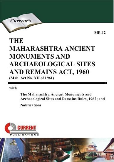 The Maharashtra Ancient Monuments and Archaeological Sites and Remains Act  1960 PDF