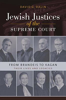 Jewish Justices of the Supreme Court