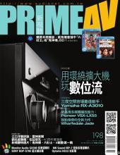 PRIME AV新視聽電子雜誌 第198期