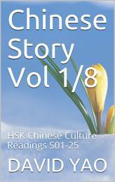 Chinese Story 中国故事 Volume 1/8 - Story 01-25 V2020