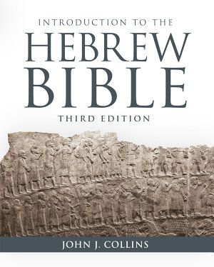 Introduction to the Hebrew Bible PDF