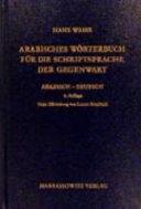Arabisches W  rterbuch f  r die Schriftsprache der Gegenwart PDF