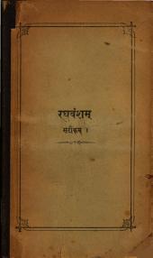 The Raghuvams'a of Kâlidâsa with the commentary (the Sanjîvinî) of Mallinâtha