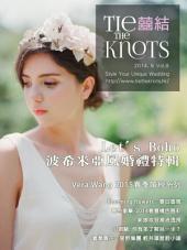 囍結TieTheKnots 婚禮時尚誌 2014.6月Vol.8