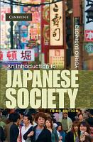 An Introduction to Japanese Society PDF
