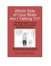 Which Side of Your Brain Am I Talking To? - the Advantages of Using Both Sides of Your Brain