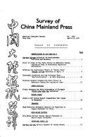 Survey of China Mainland Press PDF