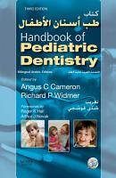 Handbook of Pediatric Dentistry E Book PDF