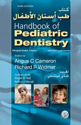 Handbook of Pediatric Dentistry E Book PDF
