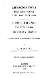 Pro Ctesiphonte, De corona