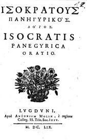 Panegyrikos Logos