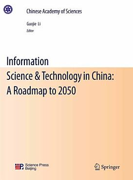 Information Science   Technology in China  A Roadmap to 2050 PDF