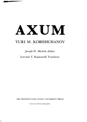 Axum PDF