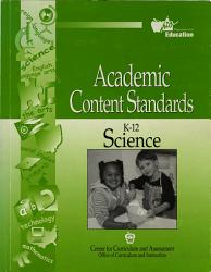 Academic Content Standards PDF