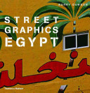 Street Graphics Egypt