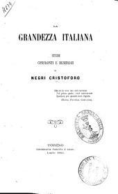 La grandezza italiana