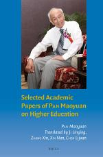 Selected Academic Papers of Pan Maoyuan on Higher Education