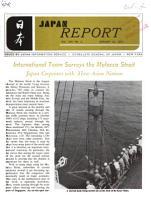 Japan Report PDF
