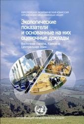 Environmental Indicators and Indicators-Based Assessment Reports: Eastern Europe, Caucasus and Central Asia
