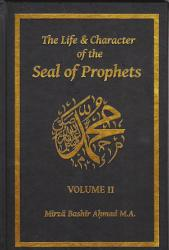 The Life Character Of The Seal Of Prophets Volume Ii Book PDF