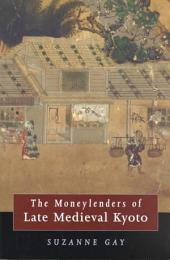 The Moneylenders of Late Medieval Kyoto