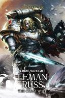 Leman Russ PDF