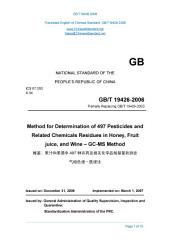 GB/T 19426-2006: Translated English of Chinese Standard. (GBT 19426-2006, GB/T19426-2006, GBT19426-2006): Method for Determination of 497 Pesticides and Related Chemicals Residues in Honey, Fruit juice, and Wine ? GC-MS Method.