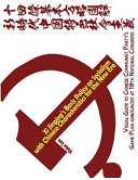 Xi Jinping s Basic Policy on Socialism with Chinese Characteristics for the New Era