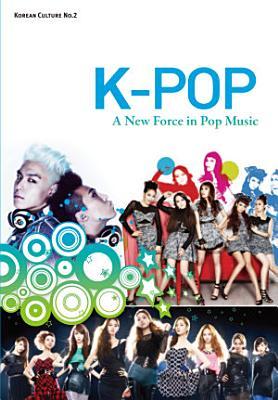 K POP PDF