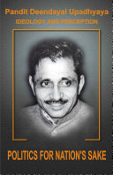 Pt. Deendayal Upadhyay Ideology & Preception - Part - 6