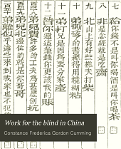 Work for the Blind in China