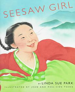 Seesaw Girl Book