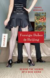 Foreign Babes In Beijing Behind The Scenes Of A New China Book PDF