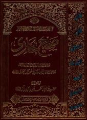 Sahih Al Bukhari In Urdu Volume 8_www.islam.co.cc