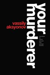 Your Murderer Book PDF