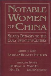 Notable Women Of China Book PDF