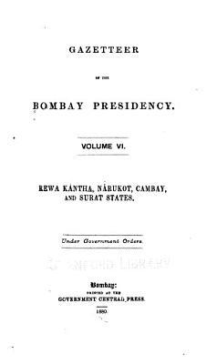 Gazetteer of the Bombay Presidency     PDF