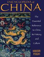 Encyclopedia of China