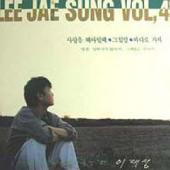 [드럼악보]그집앞 - 이재성: Lee Jae Sung Vol.4(1987.01) 앨범에 수록된 드럼악보