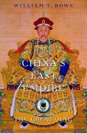 China's Last Empire