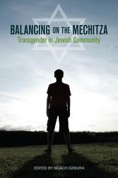 Balancing On The Mechitza Book PDF
