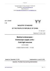YY 1081-2011: English version. YY1081-2011.: Medical endoscopes - Endoscope supply units - Cold light sources.
