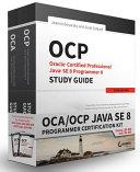 OCA   OCP Java SE 8 Programmer Certification Kit PDF