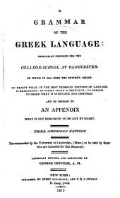 A Grammer of the Greek Language