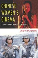 Chinese Women   s Cinema PDF