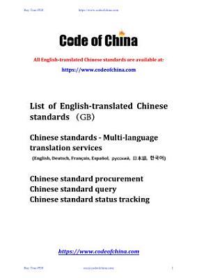 List of English translated Chinese standards    GB    PDF