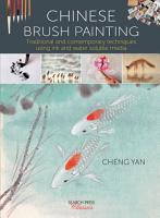 Chinese Brush Painting PDF