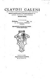 Claudii Galeni In librum Hippocratis de victus ratione in morbis acutis: commentarii quatuor